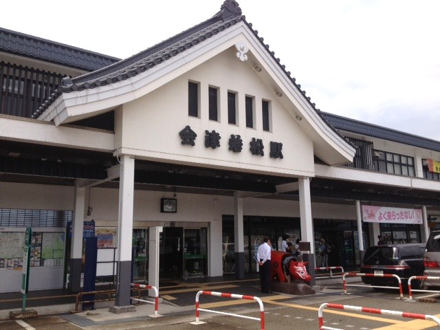 aizueki
